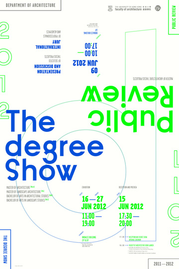 HKU Degree Show.