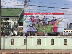 Billboard in Vientiane. By WONG Ying Yu Annette, 2018.